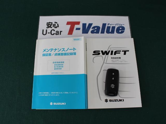 スズキ スイフト 1.2XG Lパッケージ T-Value HID 1オーナー