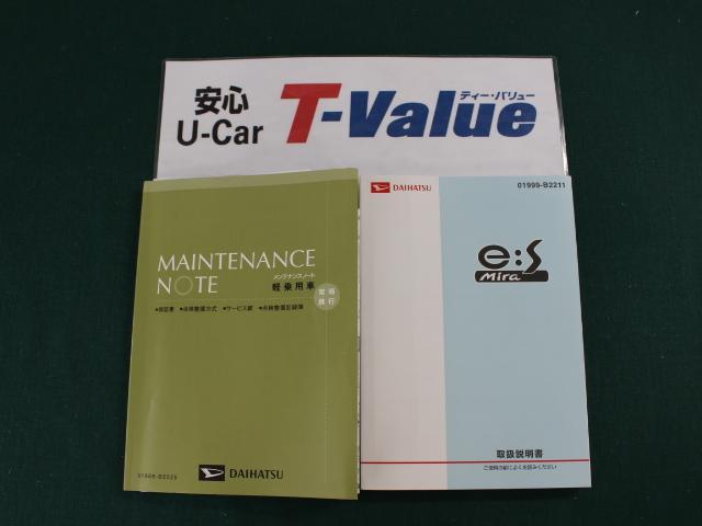 ダイハツ ミライース X T-Value 純正アルミ