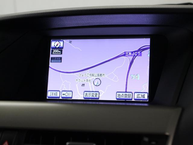 レクサス RX RX270 バージョンL 19インチアルミ 本革 マルチ