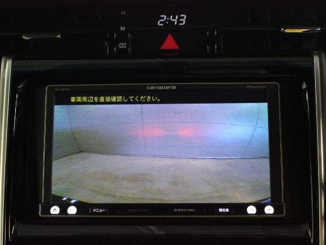 エレガンス 本革 ナビ Bカメラ ETC(12枚目)