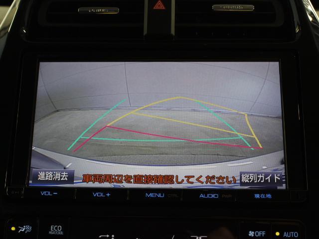 トヨタ プリウス S 9型ナビ Bモニター ETC アクセサリーコンセント