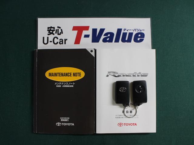 X Lパッケージ T-Value ワンオーナー(20枚目)