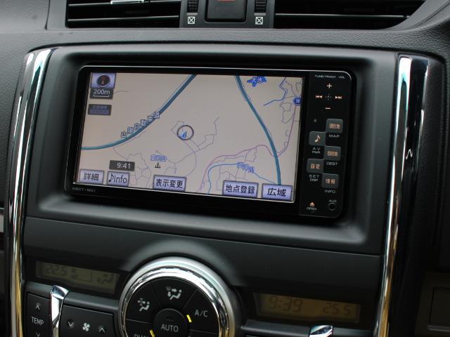 トヨタ マークX 250G リラックスセレクション SDナビ Bカメラ ETC