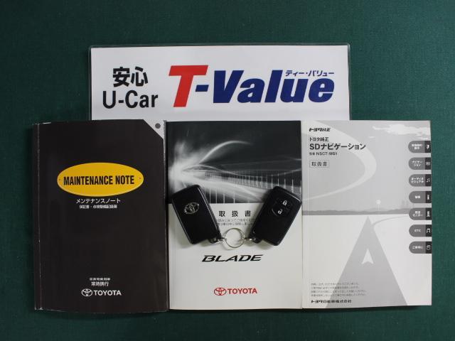 トヨタ ブレイド Sパッケージ SDナビ ETC HID