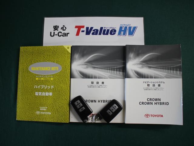 トヨタ クラウンハイブリッド アスリートS T-ValueHV マルチ Bモニター ETC