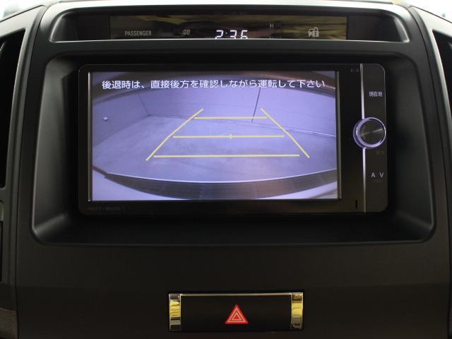 GX SDナビ Bモニター ETC HID(11枚目)