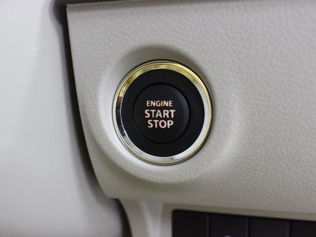 携帯リモコンを携帯していれば、ブレーキを踏みながらエンジンスイッチを押すだけで、エンジンが始動します。