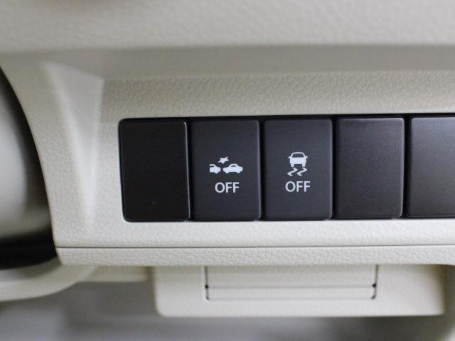 追突事故の危険を察知して、衝突を回避、または被害を軽減する「レーダーブレーキサポート」が装着されています。