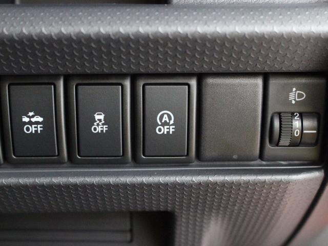 信号待ちなどで停車すると自動的にエンジンを止め、アイドリング中の無駄な燃料消費や排出ガス、騒音をゼロにするアイドリングストップです。