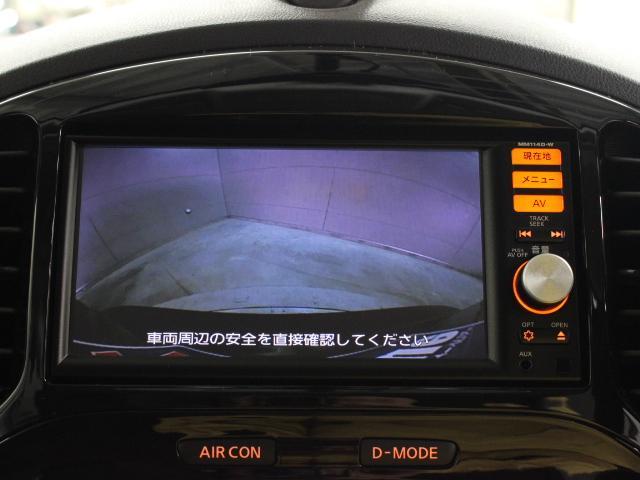 15RX ナビ Bカメラ ETC スマートキー(11枚目)