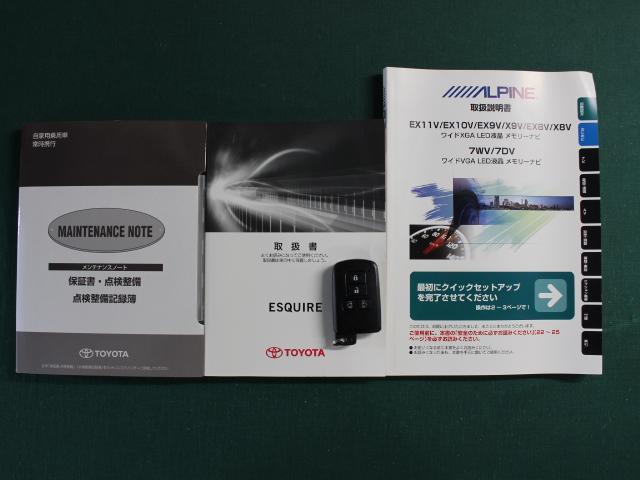 Gi ナビ 後席TV Bカメラ ETC LED TSS-C(20枚目)
