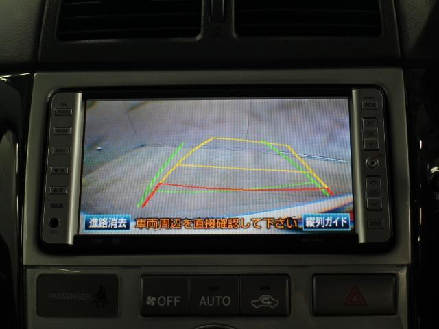 240s HDDナビ Bカメラ ETC HID ワンオーナー(12枚目)