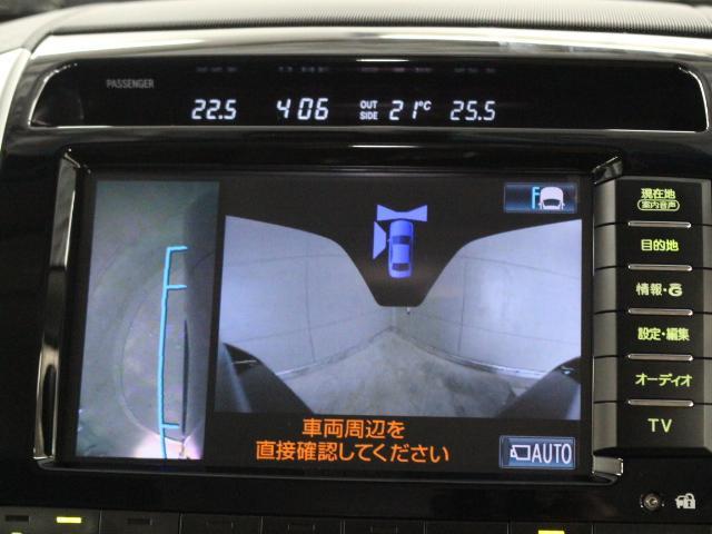 AX メーカーナビ フルセグ Fモニター ETC(12枚目)