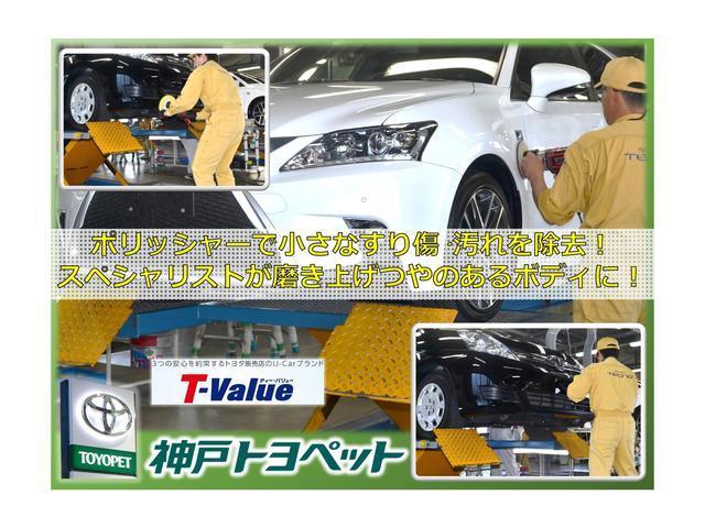 「トヨタ」「カローラアクシオ」「セダン」「兵庫県」の中古車29
