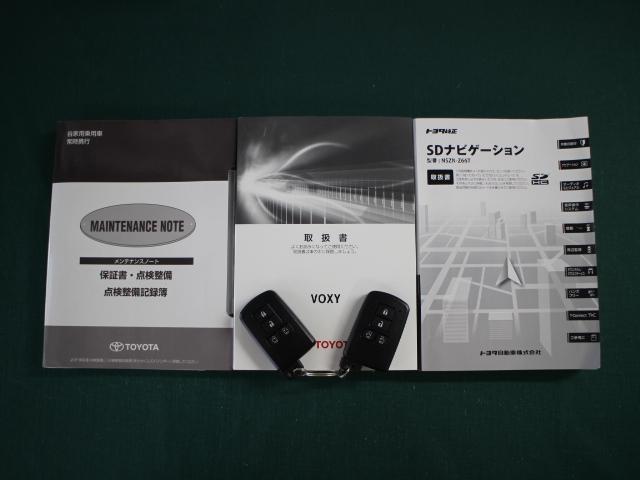 ZS 煌II 10型ナビ Bモニタ- LED TSS-C(20枚目)