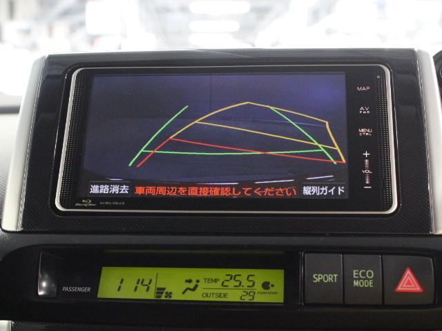 2.0Z HDDナビ ブルーレイ Bモニター ETC HID(12枚目)