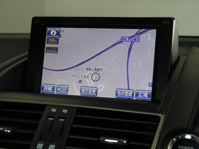 HS250h ワンオーナー 新品タイヤ(11枚目)