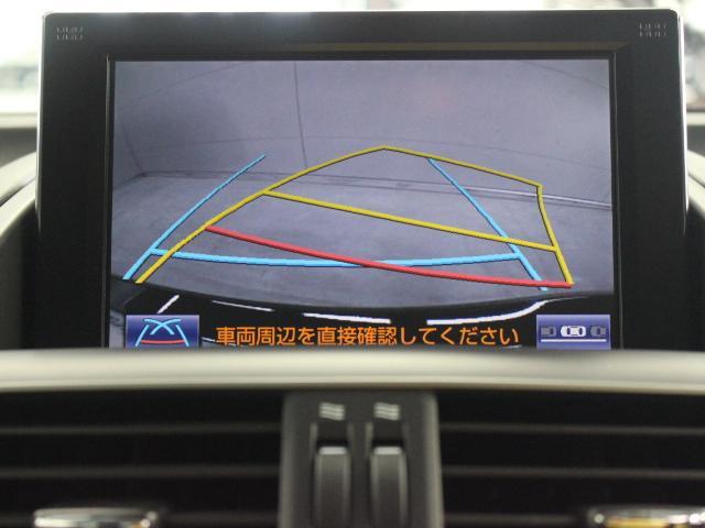 HS250h ワンオーナー 新品タイヤ(12枚目)
