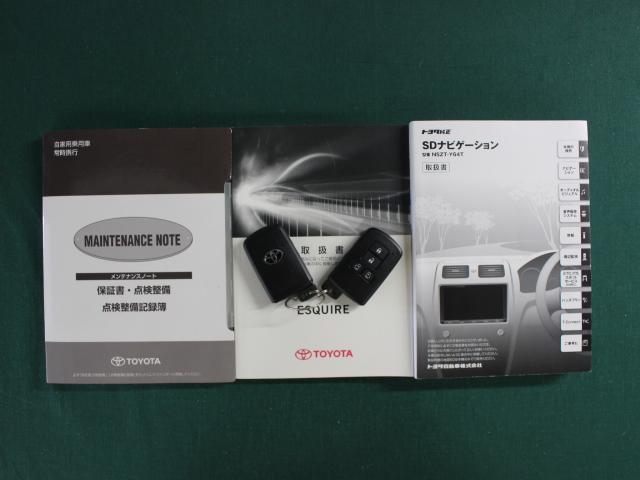 Gi 9型ナビ Bカメラ ETC TSS-C モデリスタ(20枚目)