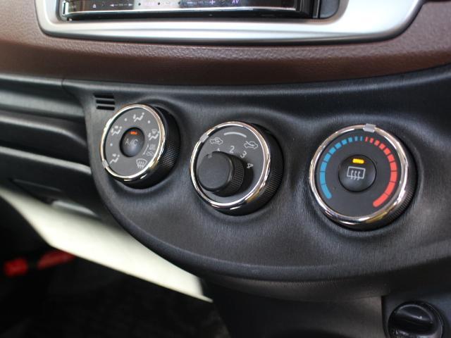 「トヨタ」「ヴィッツ」「コンパクトカー」「兵庫県」の中古車16