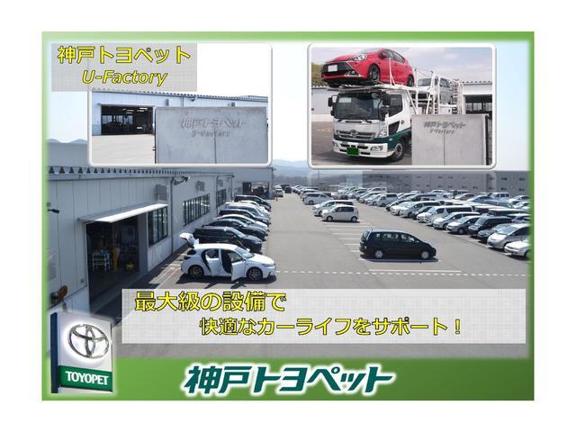 「トヨタ」「ヴィッツ」「コンパクトカー」「兵庫県」の中古車21