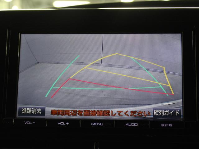 アエラス プレミアム 9型ナビ Bカメラ LED TSS-C(11枚目)