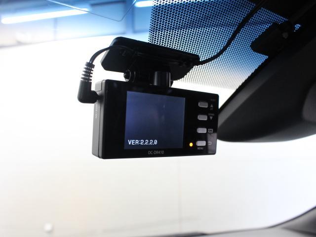 アエラス プレミアム 9型ナビ Bカメラ LED TSS-C(12枚目)