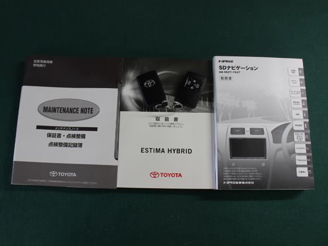 アエラス プレミアム 9型ナビ Bカメラ LED TSS-C(20枚目)