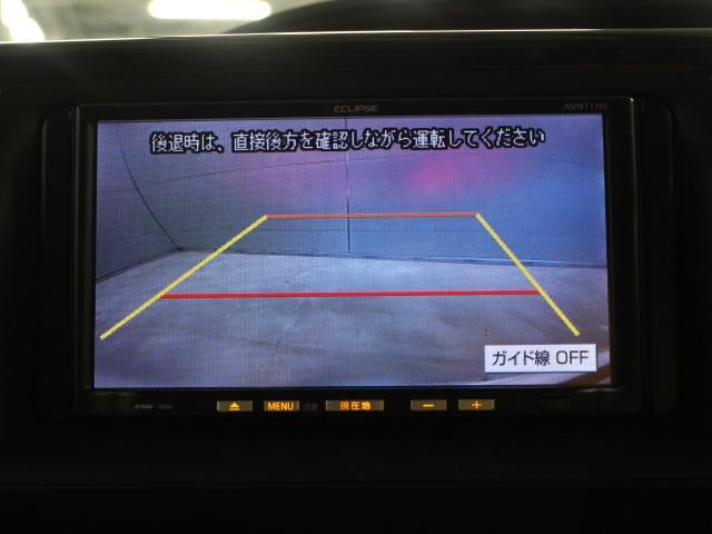 ZS SDナビ Bモニター ETC LED(13枚目)
