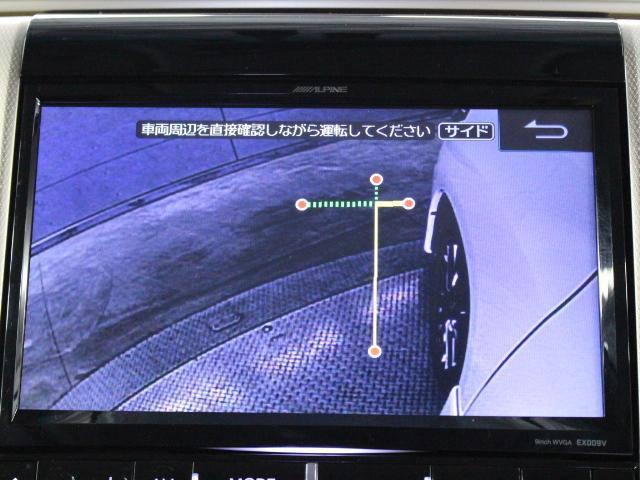240S タイプゴールドII 9型ナビ 後席TV Sカメラ(12枚目)