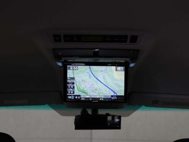 240S タイプゴールドII 9型ナビ 後席TV Sカメラ(14枚目)