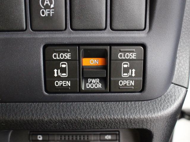 運転席から操作ができるパワースライドドアです!乗り降り便利なうれしい装備です。