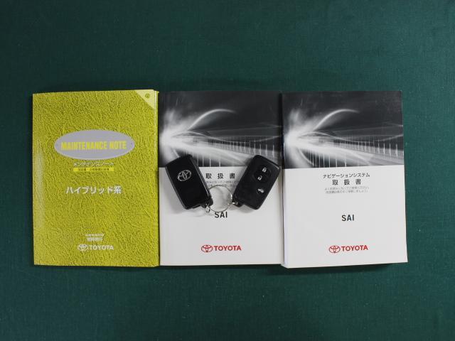 G マルチ Bモニター ETC ドラレコ LED(20枚目)