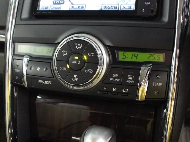 250G リラックスセレクション SDナビ Bカメラ ETC(16枚目)