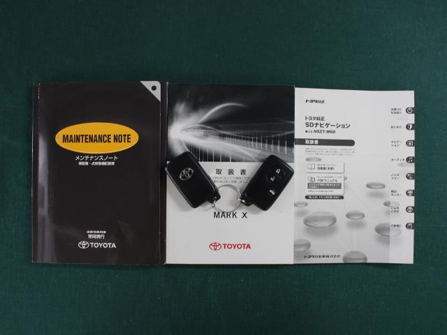 250G リラックスセレクション SDナビ Bカメラ ETC(20枚目)