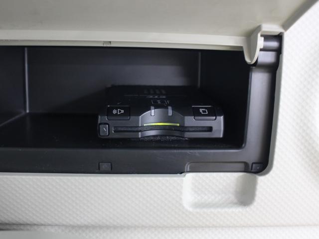 150r Gパッケージ HDDナビ フルセグ ETC HID(12枚目)