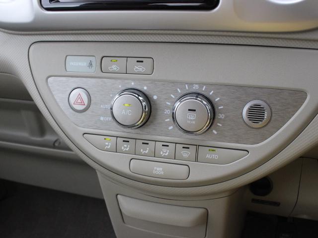 150r Gパッケージ HDDナビ フルセグ ETC HID(15枚目)