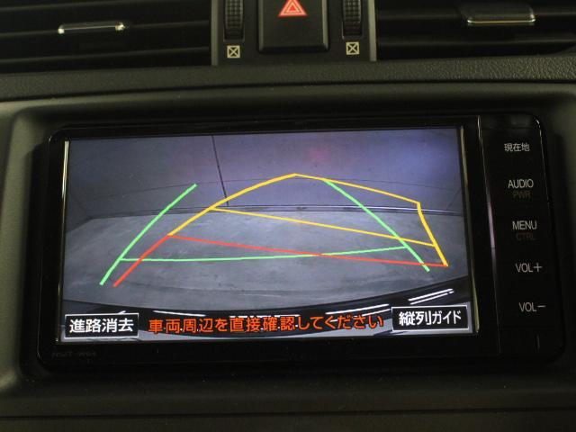 250G イエローレーベル SDナビ Bモニター ETC(11枚目)