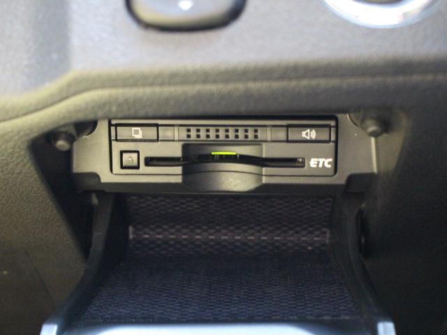 250G イエローレーベル SDナビ Bモニター ETC(13枚目)