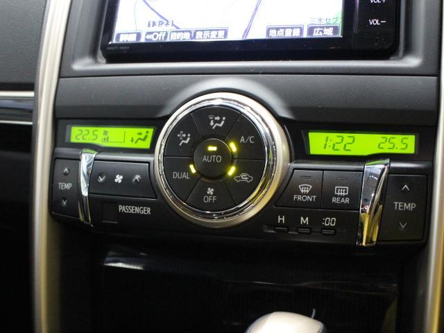 250G イエローレーベル SDナビ Bモニター ETC(16枚目)