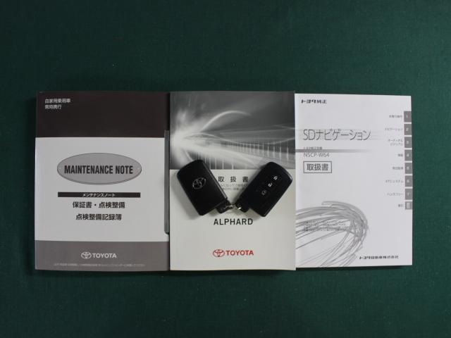 2.5S SDナビ Bモニター ETC 新品タイヤ(20枚目)
