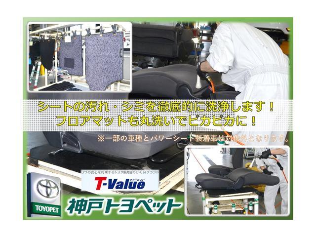 「トヨタ」「カムリ」「セダン」「兵庫県」の中古車27