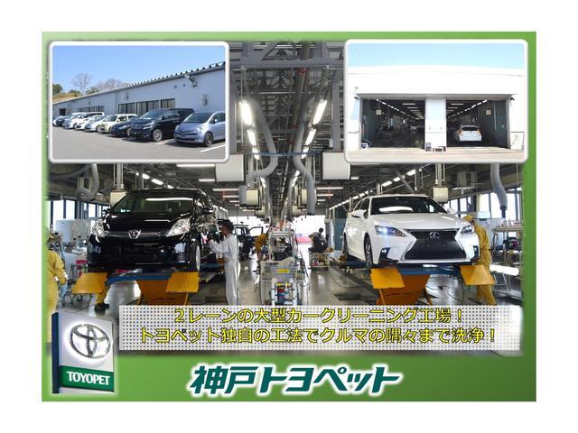 「トヨタ」「タンク」「ミニバン・ワンボックス」「兵庫県」の中古車22