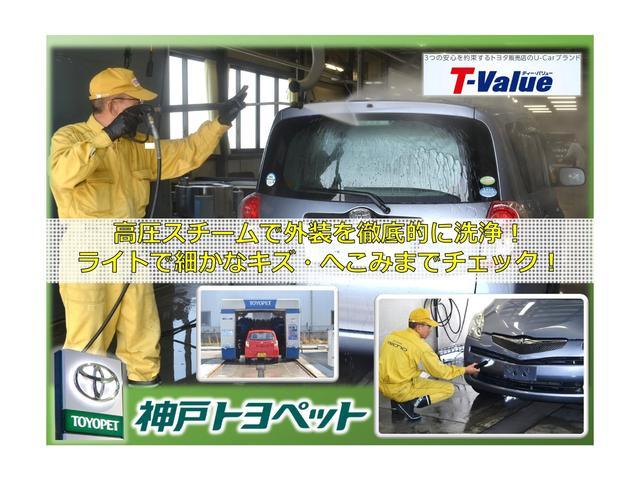 「トヨタ」「タンク」「ミニバン・ワンボックス」「兵庫県」の中古車23
