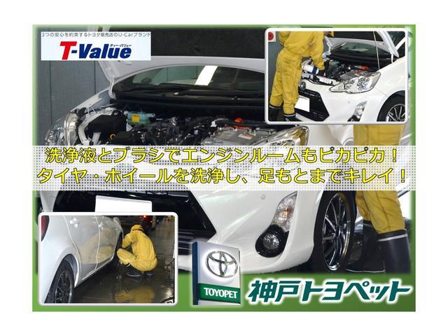 「トヨタ」「タンク」「ミニバン・ワンボックス」「兵庫県」の中古車24