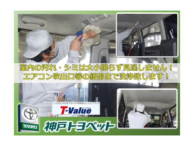 「トヨタ」「タンク」「ミニバン・ワンボックス」「兵庫県」の中古車26