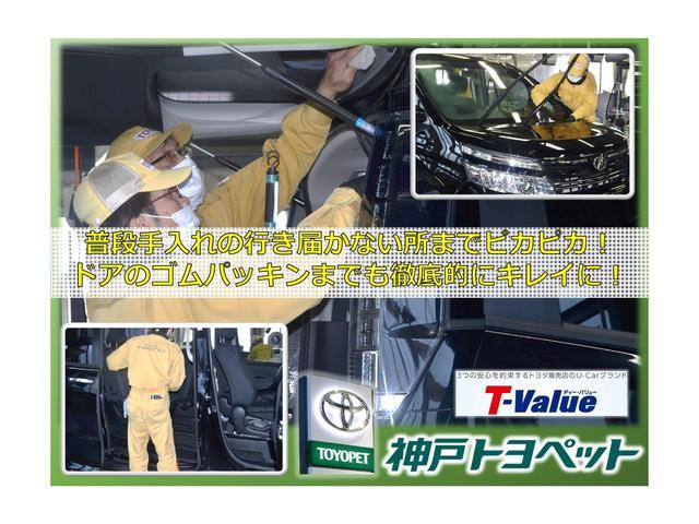 「トヨタ」「タンク」「ミニバン・ワンボックス」「兵庫県」の中古車28