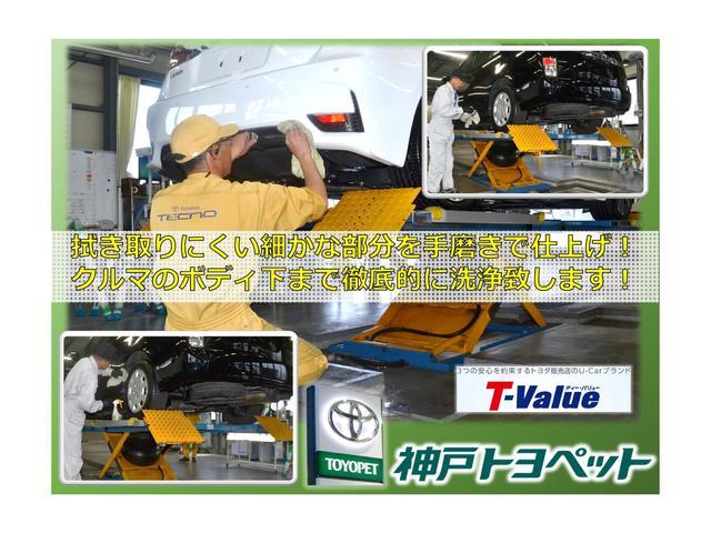 「トヨタ」「ヴィッツ」「コンパクトカー」「兵庫県」の中古車30