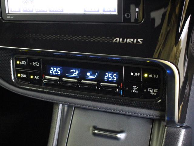 左右独立温度コントロールフルオートエアコン!運転席、助手席それぞれ独立して温度設定が可能です。
