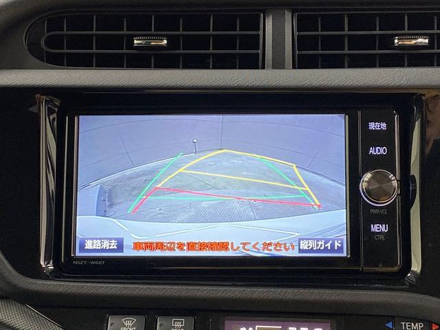 「トヨタ」「アクア」「コンパクトカー」「兵庫県」の中古車12